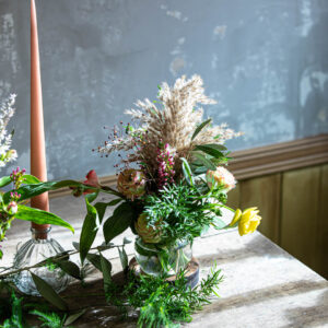 Wedding, Party & Event Flowers